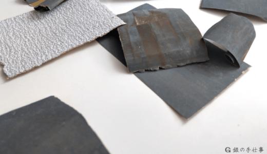 金属加工における紙ヤスリのリサイクル方法と使いみち