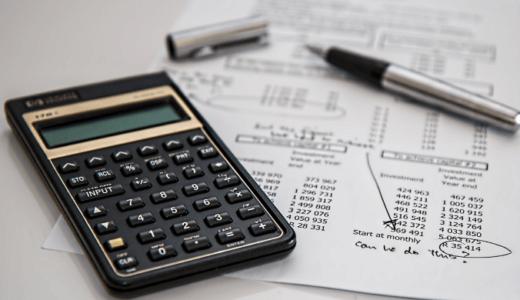 ハンドメイドのオーダーメイドの価格設定はどう決める?ポイントごとに詳しく解説